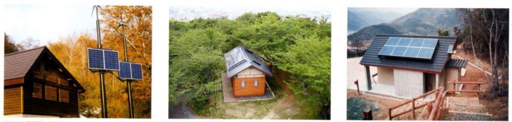 ソフィールの太陽光発電システム導入事例(無電化地域)